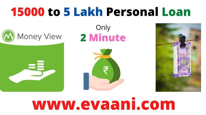 15000 to 5 Lakh Personal Loan